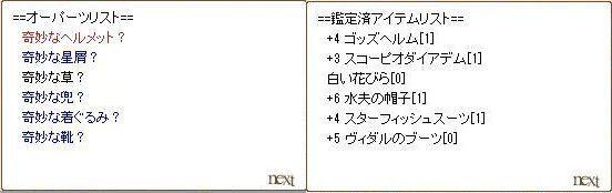 a0255849_00115104.jpg