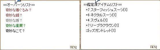 a0255849_00115145.jpg