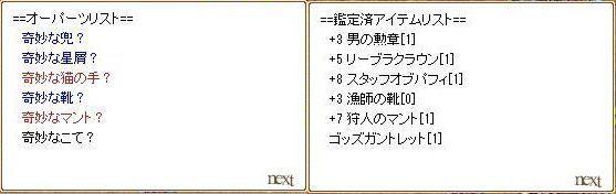 a0255849_00115261.jpg