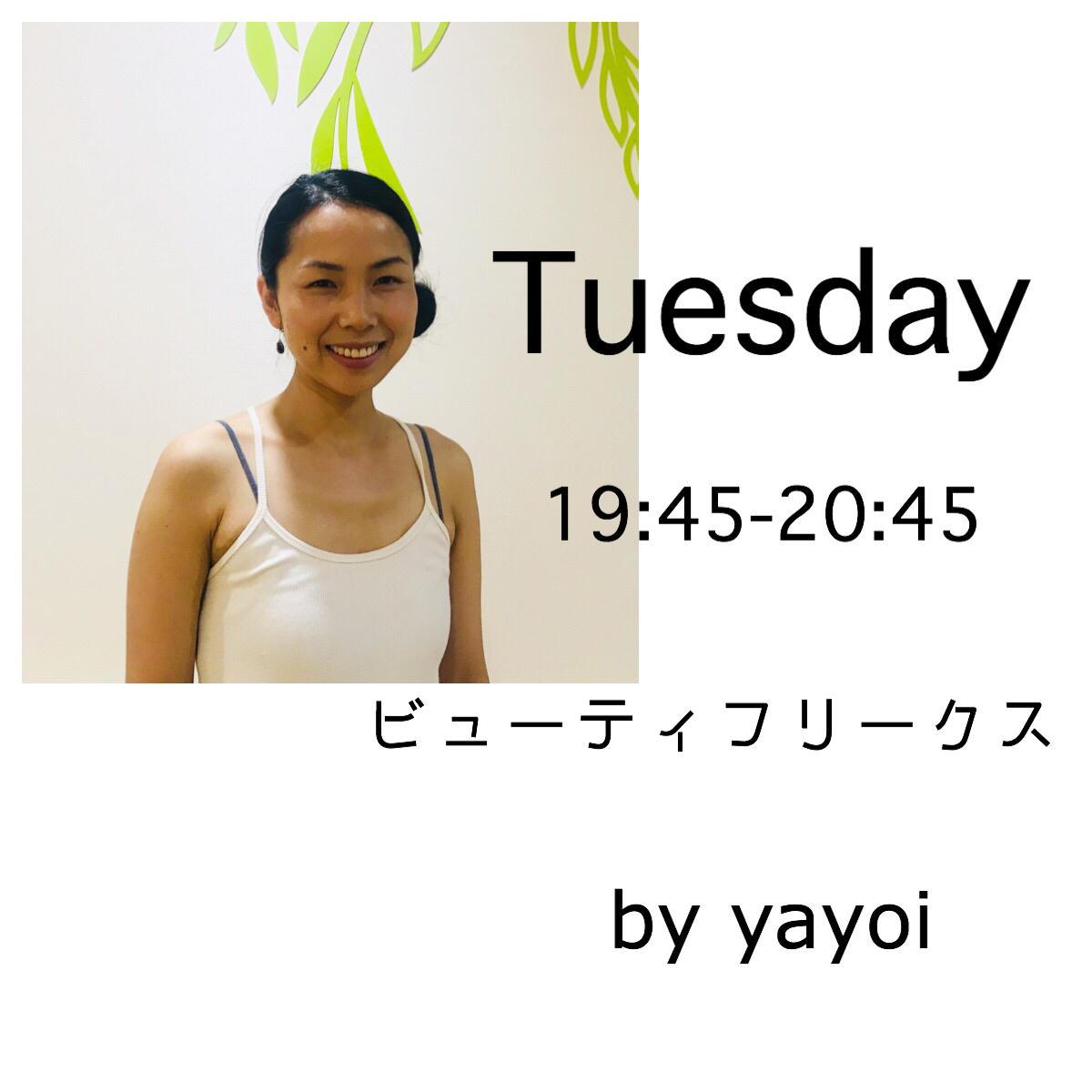 Newインストラクター★_f0168650_11573225.jpeg