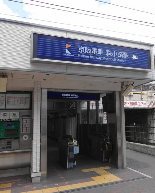 大阪 「手打ち蕎麦割烹 喜心」_d0113851_8342749.jpg