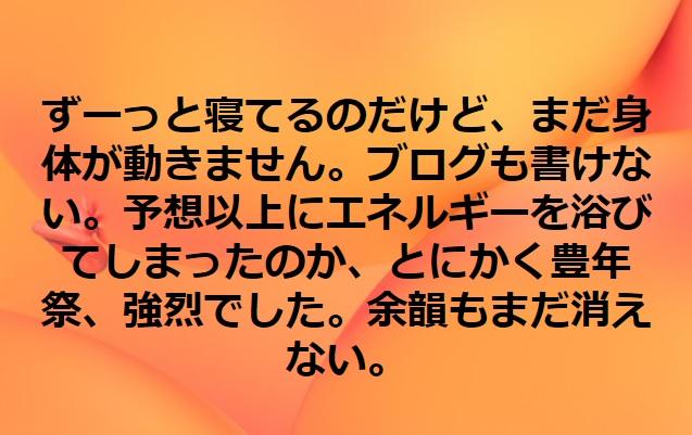 b0002156_18125581.jpg