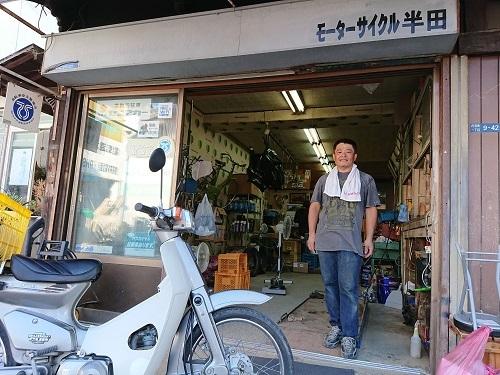 西日本豪雨安浦 モーターサイクル半田さん_e0175370_07453029.jpg