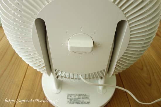 部屋の温度ムラをなくしたい!無印良品のサーキュレーター_c0293787_10545117.jpg