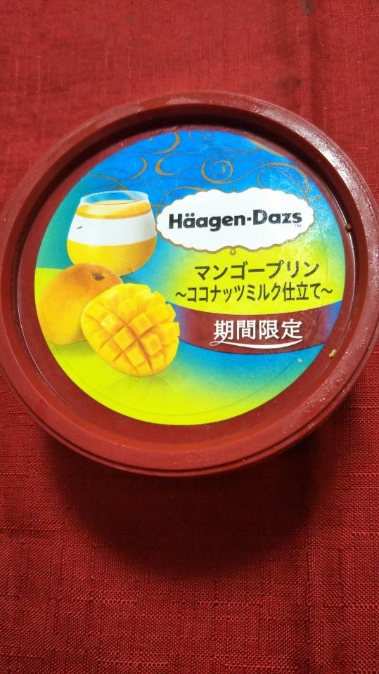 ハーゲンダッツ マンゴープリン~ココナッツミルク仕立て~_f0076001_23202220.jpg