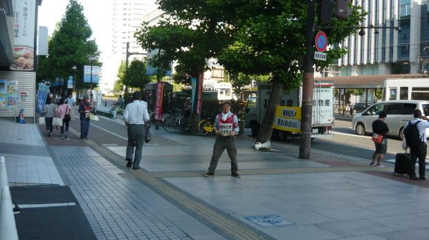 8月2日、岡山駅前で8・6ヒロシマ大行動へ!街頭宣伝をしました_d0155415_19385541.jpg