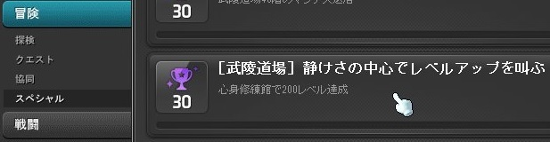 a0047837_11023237.jpg