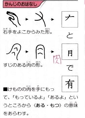 d0384844_10132106.jpg