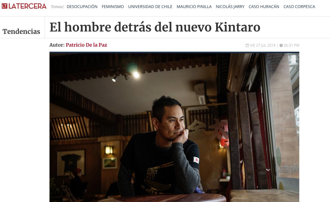 南米で日本のラーメンが食べたくなったら『Ramen Kintaro』に駆け込むのが正解!_d0018646_01471606.jpg
