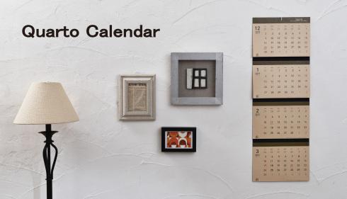2019年用【Quarto Calendar】_d0095746_15190968.jpg