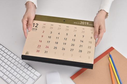 2019年用【Quarto Calendar】_d0095746_15193757.jpg