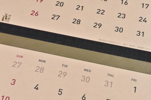 2019年用【Quarto Calendar】_d0095746_15194225.jpg
