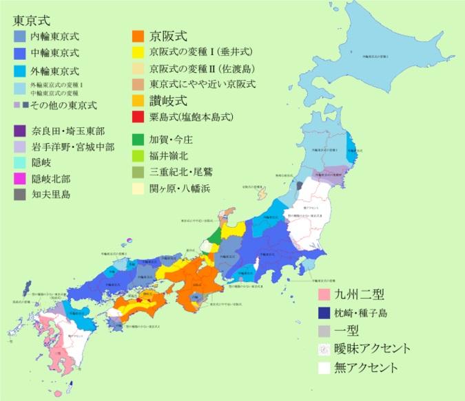 日本語のアクセントは難しい】 : お散歩アルバム・・new normal