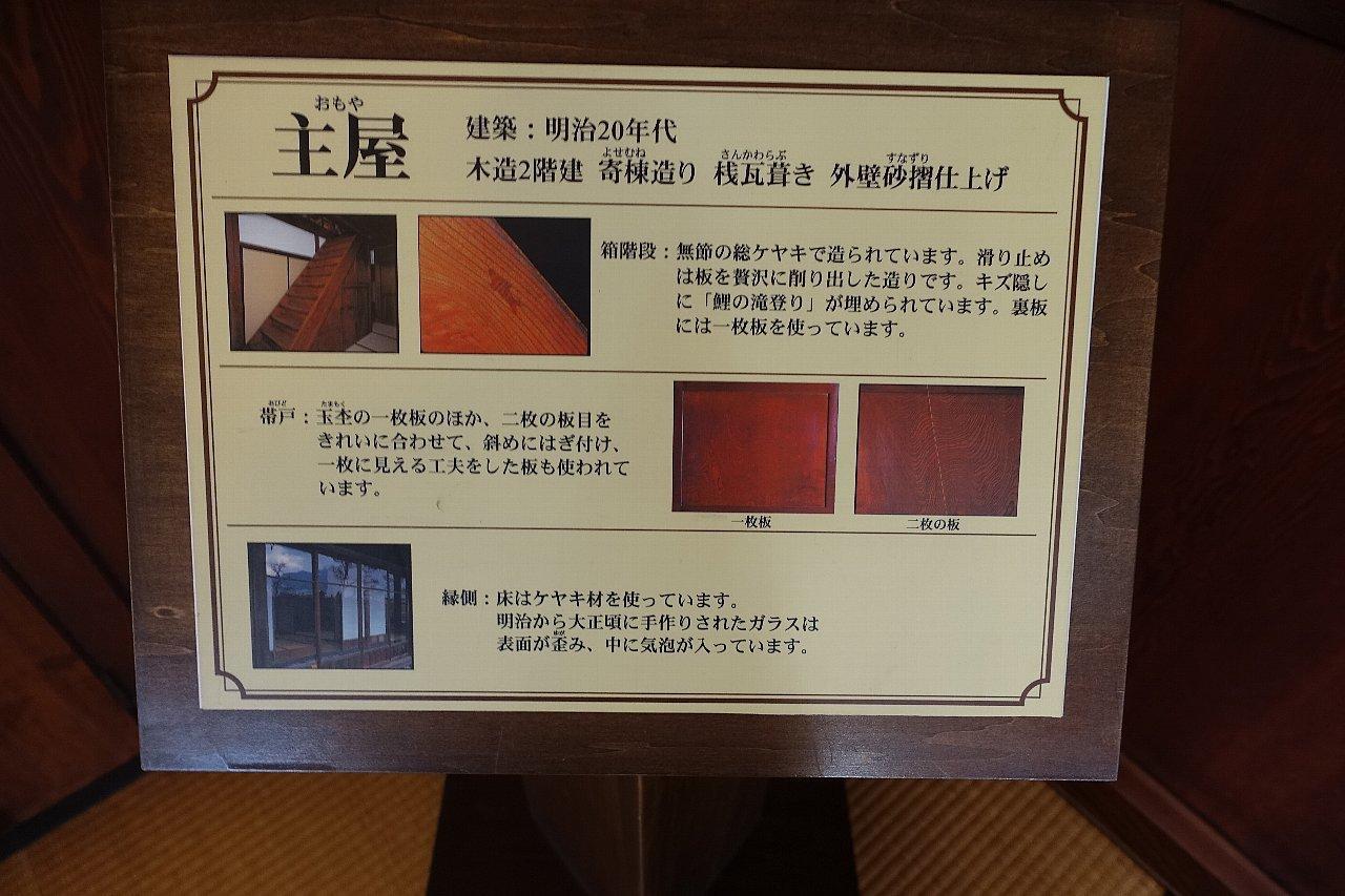 須坂クラシック美術館_c0112559_08195349.jpg