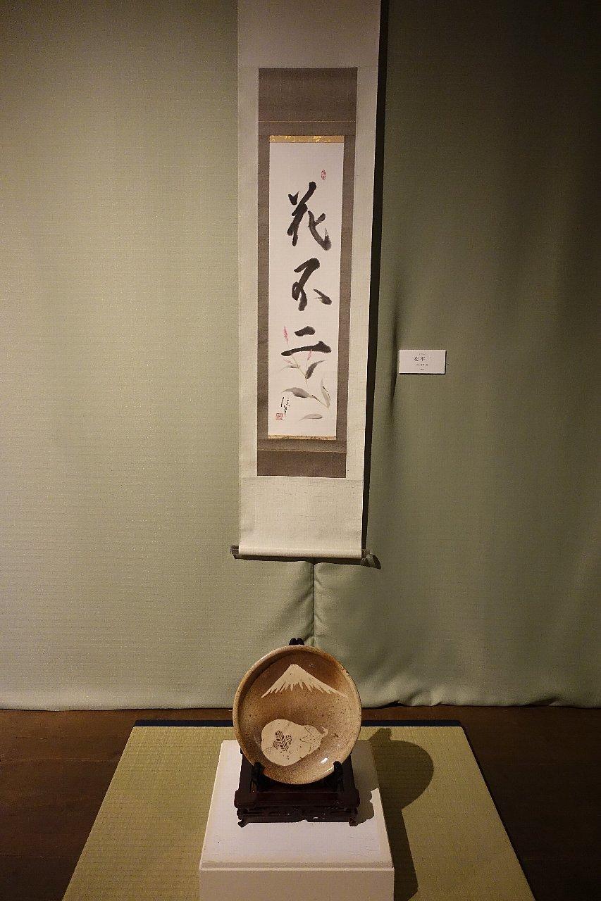 須坂クラシック美術館_c0112559_08205713.jpg