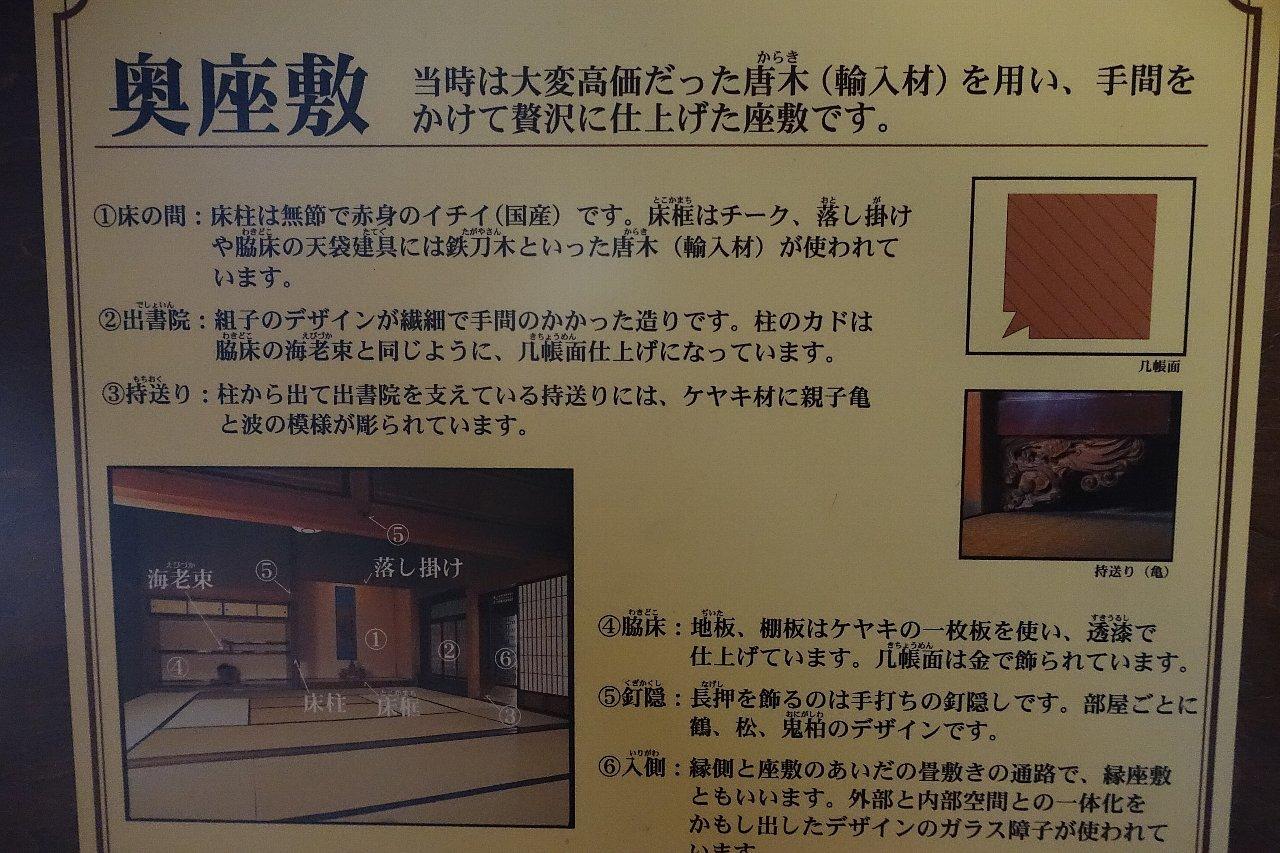 須坂クラシック美術館_c0112559_08224914.jpg