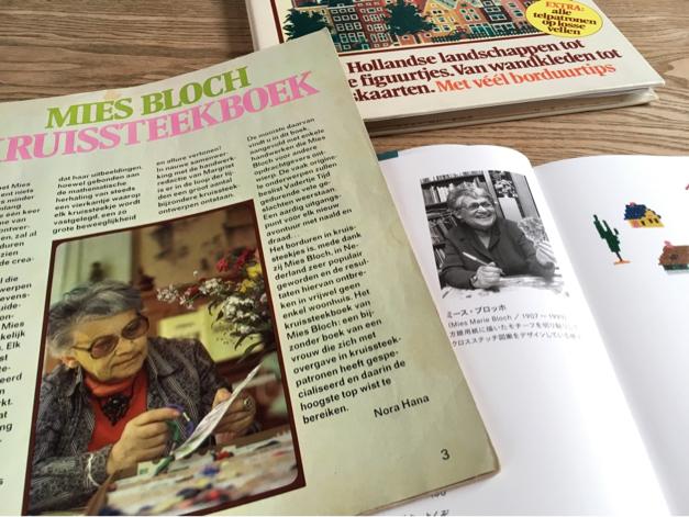 ミースさんの本が2冊揃いました_a0374562_07545610.jpg