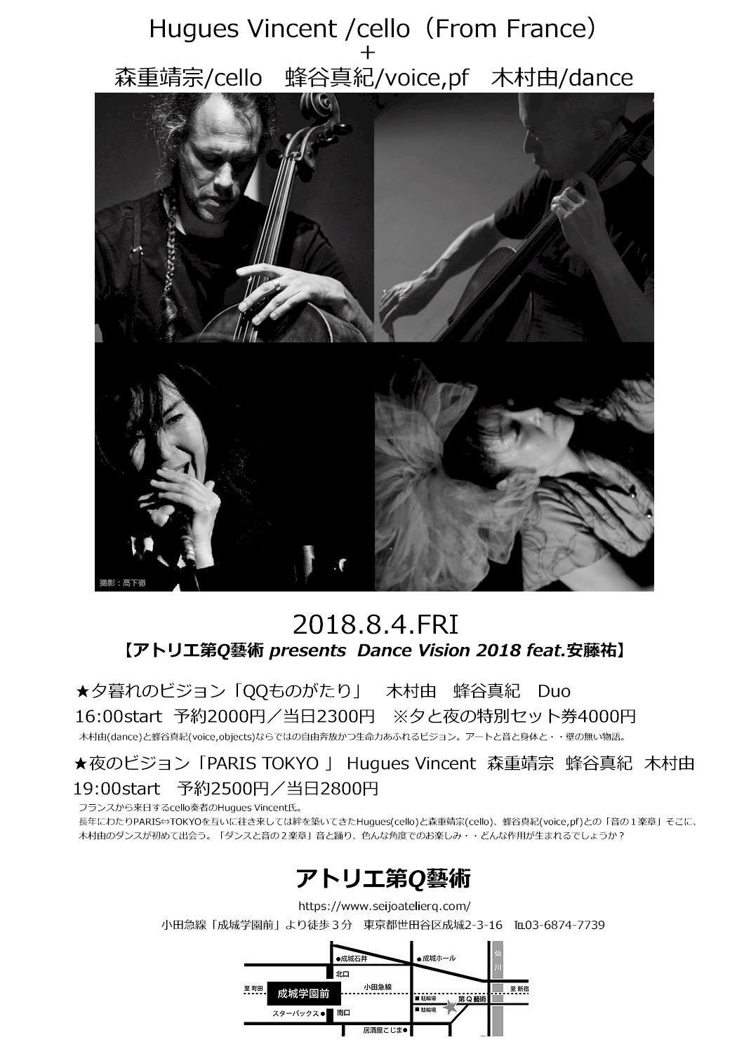 8/4&8/12【PARIS,TOKYO】2days!_d0244370_17075473.jpg