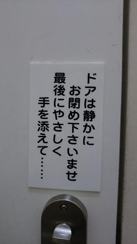 f0228680_10374361.jpg
