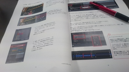 編集講座_f0185784_21064339.jpg