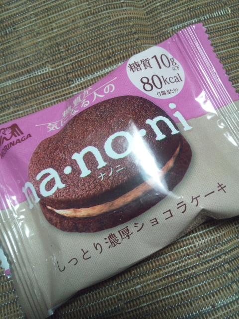 na・no・ni しっとり濃厚ショコラケーキ_f0076001_23305577.jpg