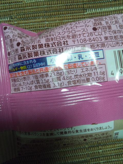 na・no・ni しっとり濃厚ショコラケーキ_f0076001_23315254.jpg