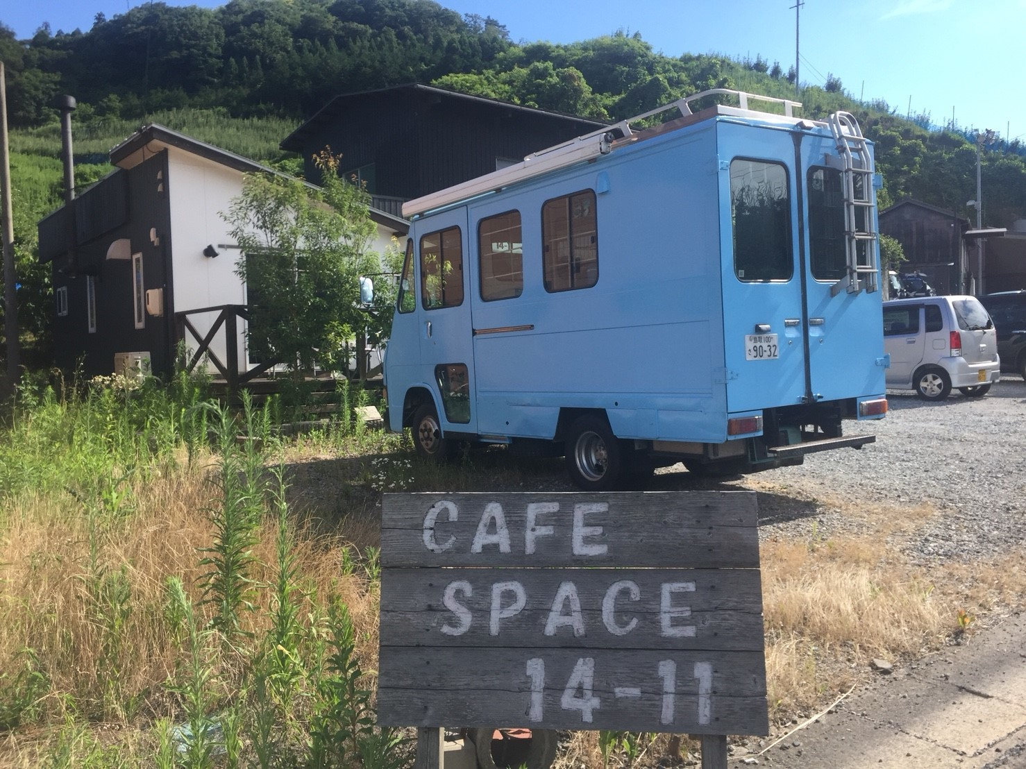 CAFE SPACE 14-11_e0115904_16252824.jpg