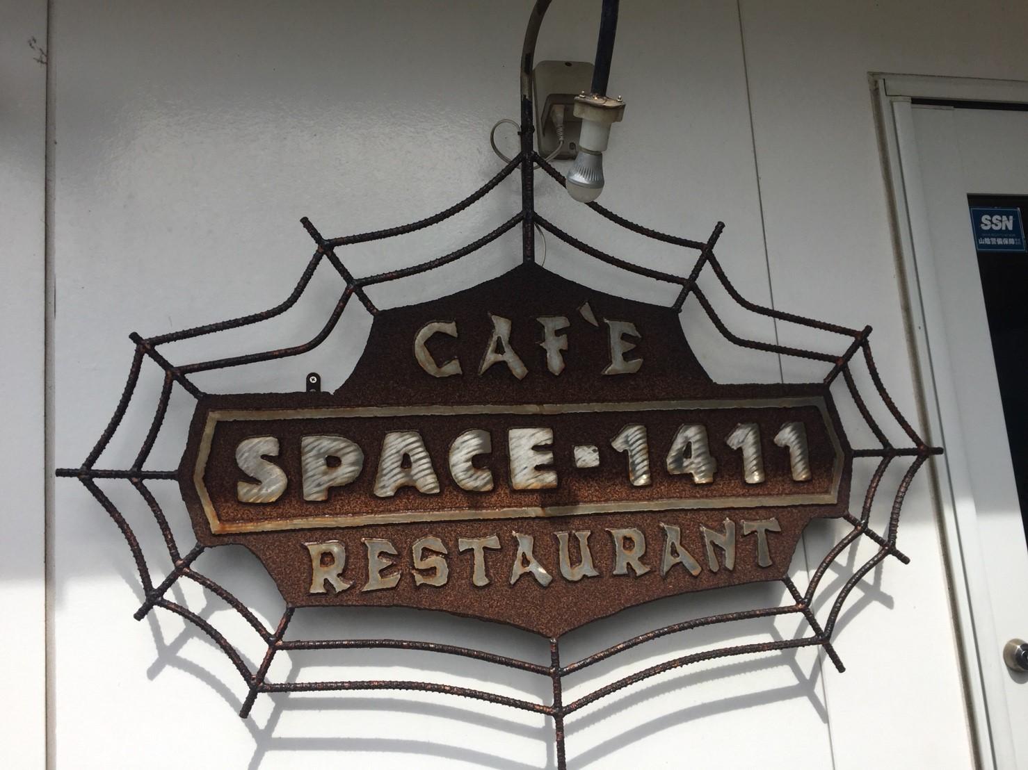 CAFE SPACE 14-11_e0115904_16384599.jpg