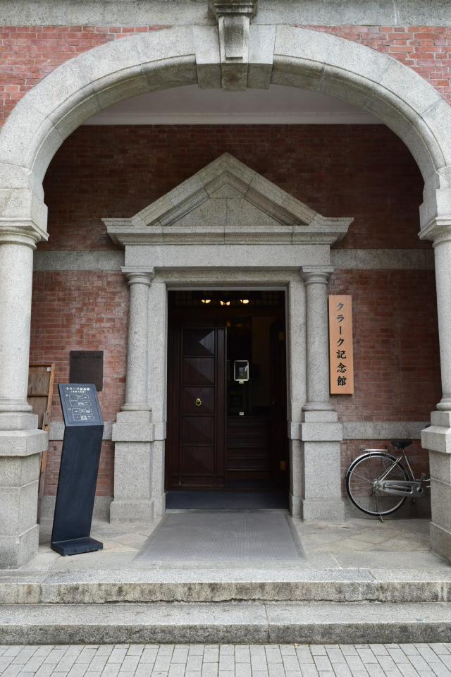 京都同志社大学クラーク記念館(明治モダン建築再訪)_f0142606_15523556.jpg