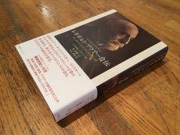 新着図書:レオポルド・アウアー自伝_a0047010_16130164.jpg