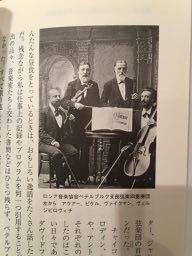 新着図書:レオポルド・アウアー自伝_a0047010_16131095.jpg