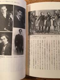 新着図書:レオポルド・アウアー自伝_a0047010_16131341.jpg