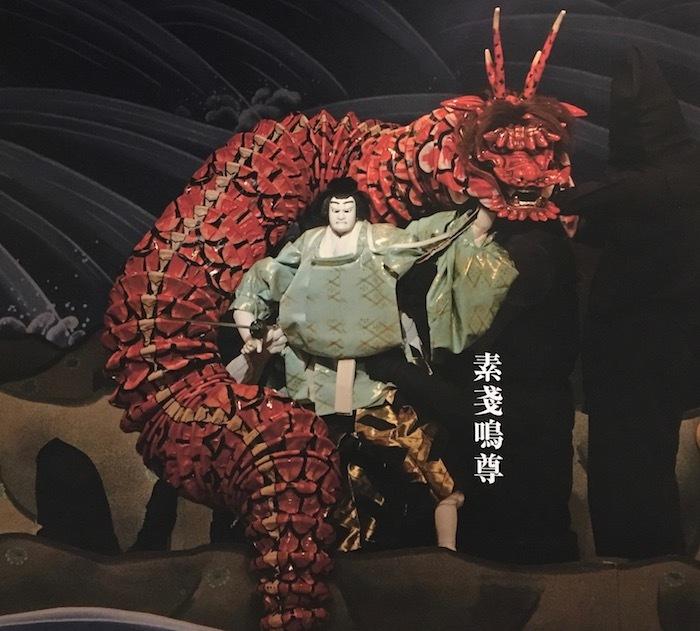 夏休み文楽特別公演「新版歌祭文」「日本振袖始」_e0359436_12192053.jpg
