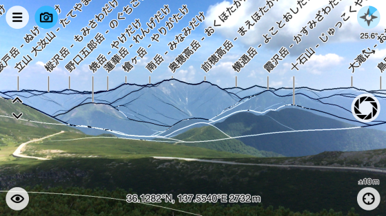 畳平のお花畑と魔王岳_b0132338_13370259.png