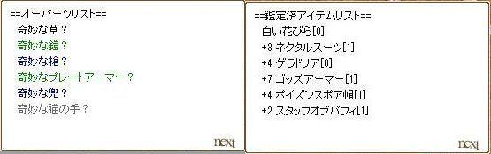 a0255849_01314926.jpg