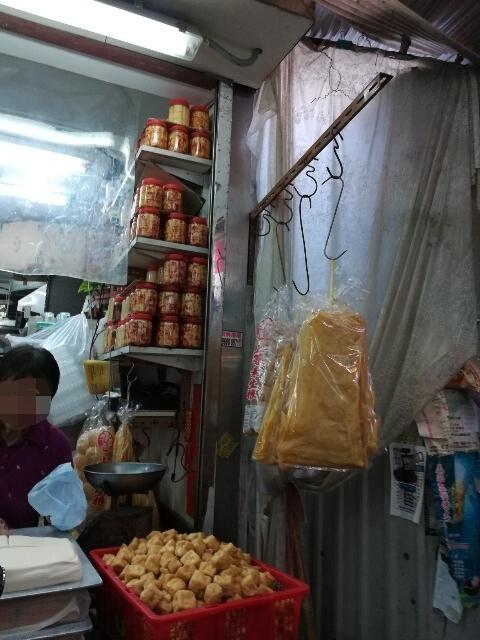 德興隆豆腐鋪_b0248150_13524999.jpg