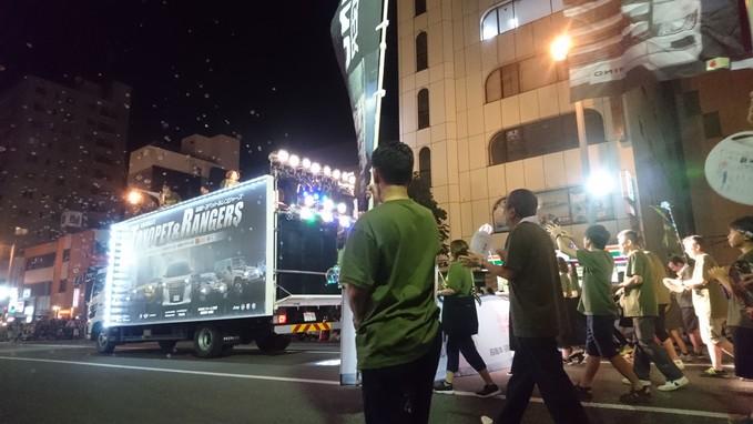 函館トヨペット&レンジャーズチーム。ワッショイはこだて千代台五稜郭コースより_b0106766_0371956.jpg