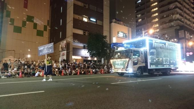 函館トヨペット&レンジャーズチーム。ワッショイはこだて千代台五稜郭コースより_b0106766_0371961.jpg