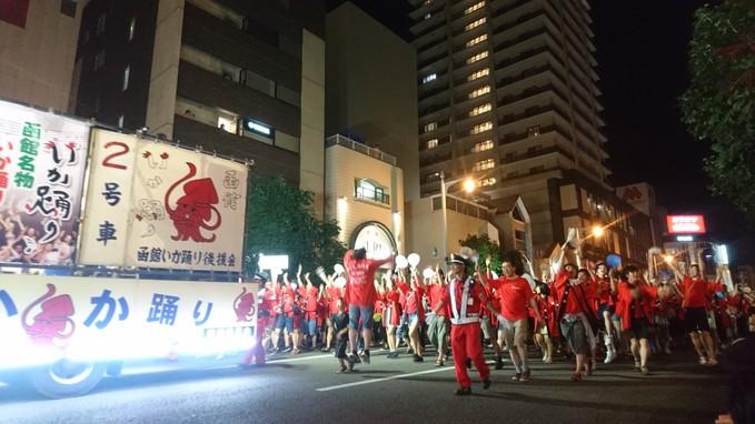 日本郵政グループ、函館大谷短期大学。ワッショイはこだて千代台五稜郭コースより_b0106766_1133782.jpg