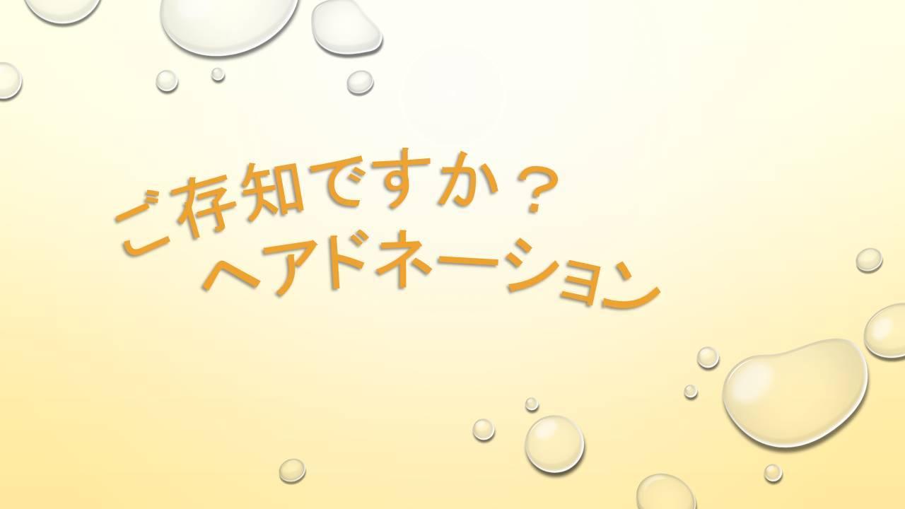 f0014971_14151207.jpg