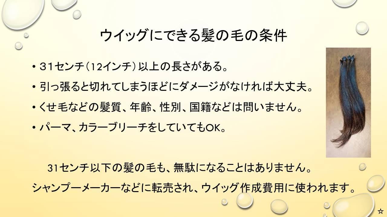 f0014971_14195027.jpg