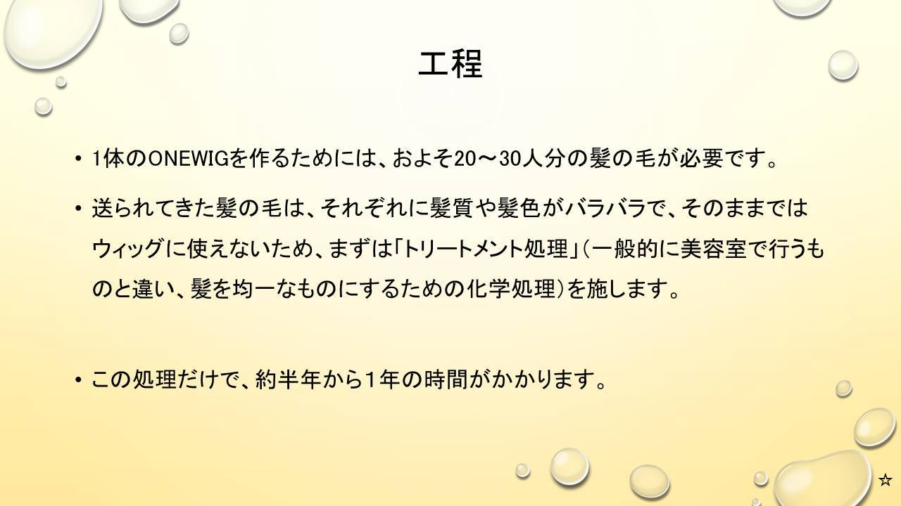 f0014971_14200095.jpg
