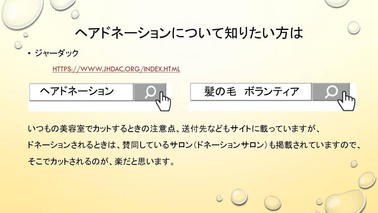 f0014971_14203853.jpg