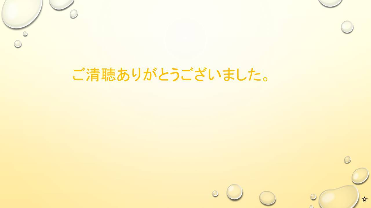 f0014971_14210741.jpg
