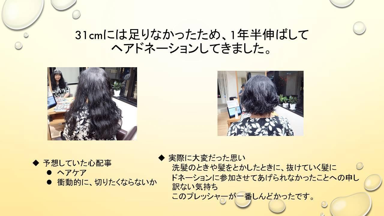 f0014971_15020624.jpg