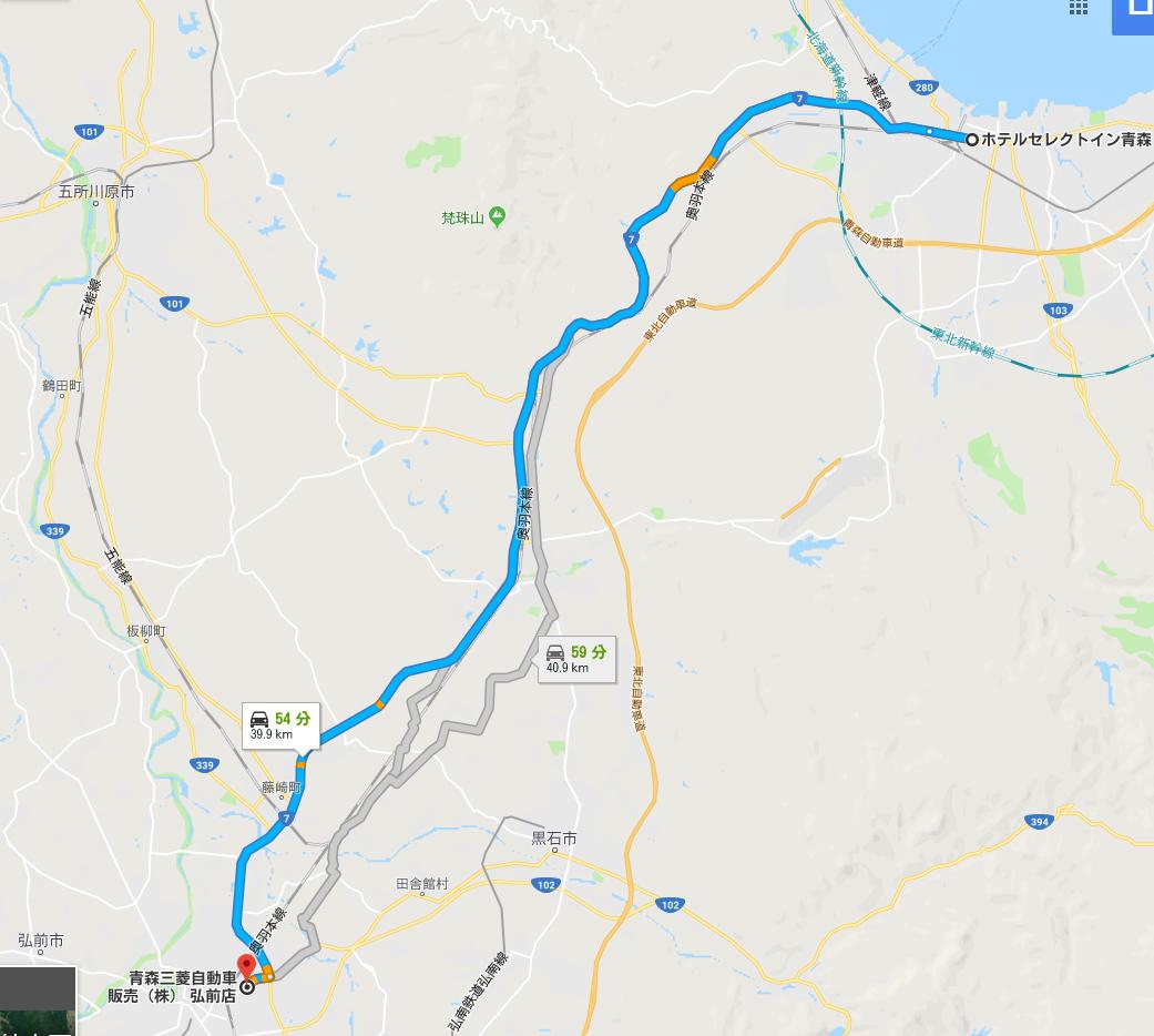 人生が嫌になったんで最弱電気自動車三菱 i-MiEVで東北自動車道700キロを走破してみた_a0112888_23522906.jpg