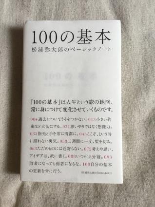 f0059311_10144197.jpeg