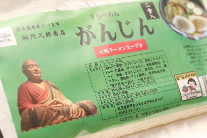 緑茶を使います!_b0220318_12133279.jpg
