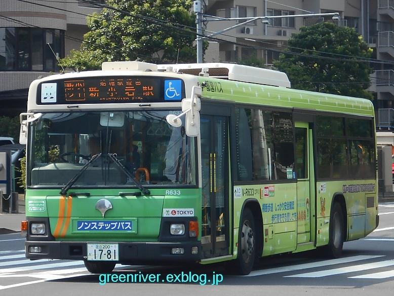 東京都交通局 V-R633 【BAGS】_e0004218_20332569.jpg