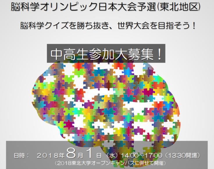 d0028322_13155581.jpg